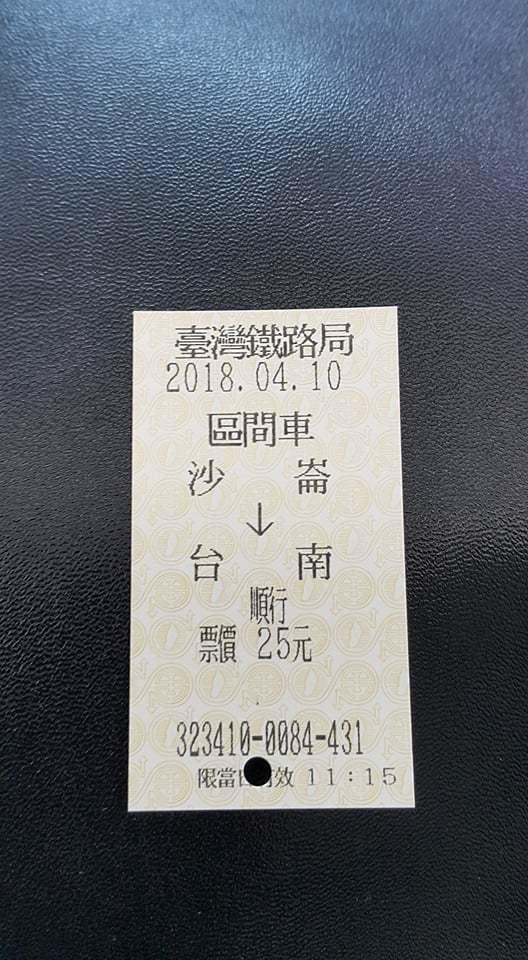 台南高鐵站到台南車站 (14).jpg