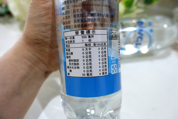 氣泡水推薦-冰澌氣泡水,無糖、無熱量、無甜味劑海洋深層水,冰澌海洋深層氣泡水、冰澌檸檬口味氣泡水、冰澌青蘋果口味氣泡水