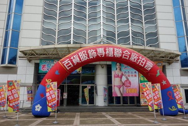 三重綜合體育館特賣會 (2).JPG