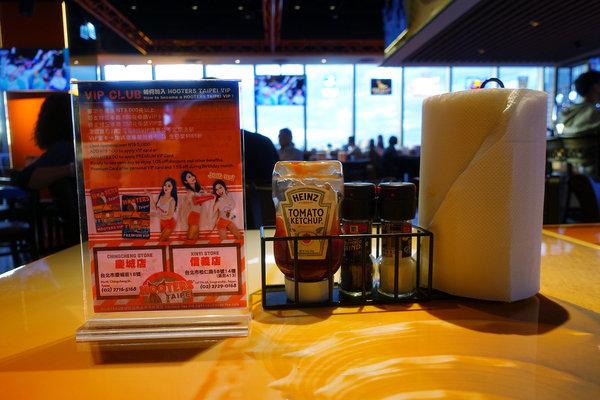 Hooters信義店-遠百信義A13餐廳推薦,遠百信義A13聚餐餐廳 (38).jpg