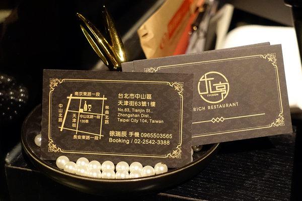 2020台北聖誕餐推薦-中山區Rich大亨餐酒館 (44).jpg