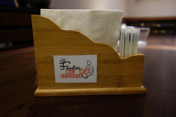 內湖Foodies饕客餐廳 (21).JPG