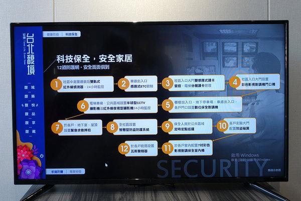 七堵新建案-台北馥境,北五堵新建設 (29).jpg