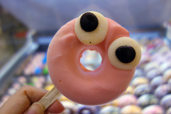 Mr.Donuts Gelato甜甜圈雪糕台北店 (24).JPG