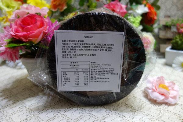 潘娜朵尼經典水果蛋糕 (12).JPG