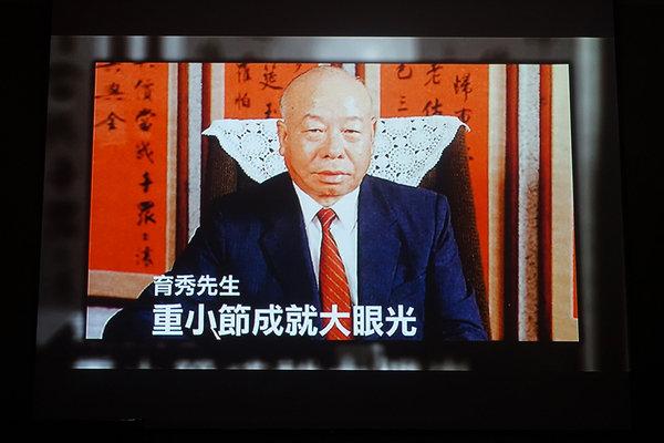 育秀教育基金會愛家愛地球食農新文化 (3A).jpg