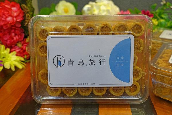 青鳥旅行肉鬆蛋捲禮盒 (9).jpg