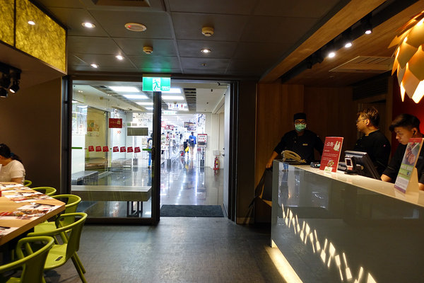 hot 7新鉄板料理三重龍門店 (5).jpg