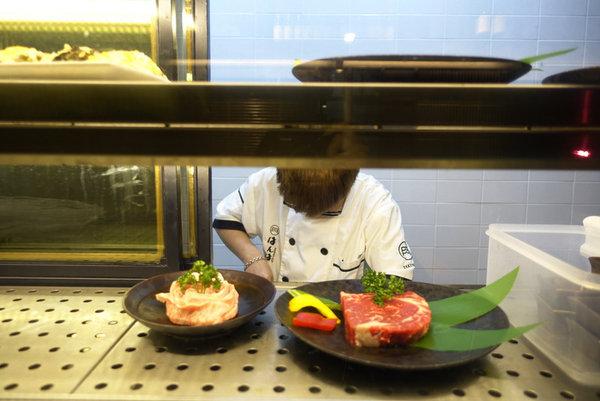 はんば燒肉專門 (6).JPG