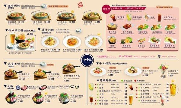 西門町聚餐餐廳-小牛匠,西門町聚餐不限時 (44).jpg