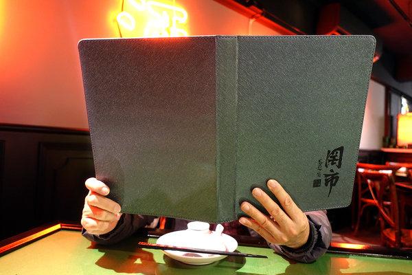台式餐酒館台北-罔市台式餐酒館,中山區台式餐酒館聚餐 (15).jpg