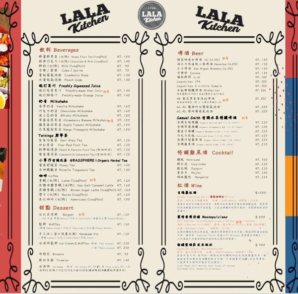 竹科人及交大學生聚餐約會美式餐廳,LALA Kitchen科園店 (38).jpg