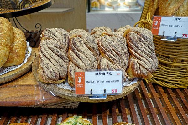 Faomii Bakery 法歐米麵包工坊 (14).jpg