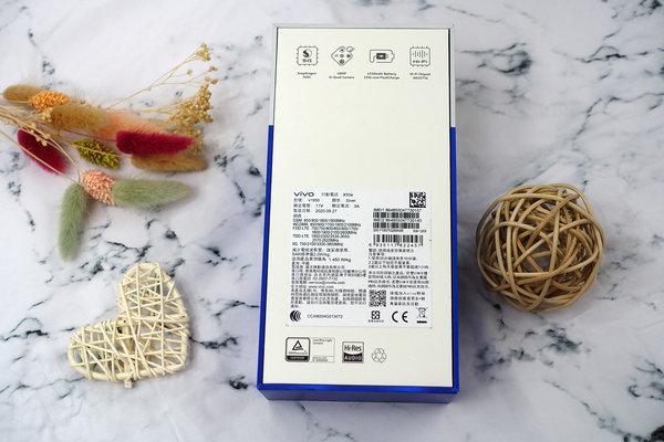 vivo X50e平價5G手機開箱,夜拍、全能拍照、防手震5G手機推薦 (3).jpg
