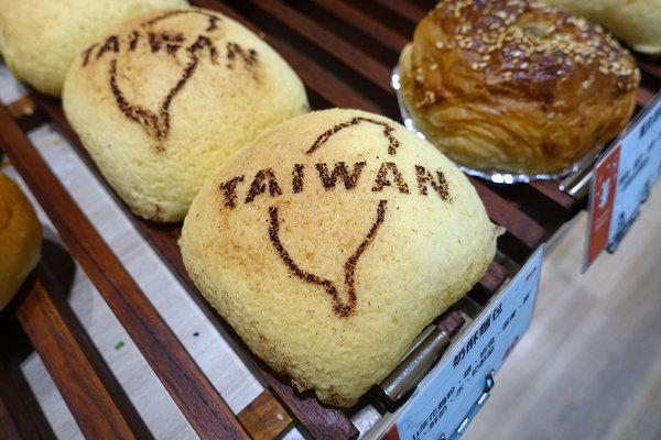 Faomii Bakery 法歐米麵包工坊 (12).jpg