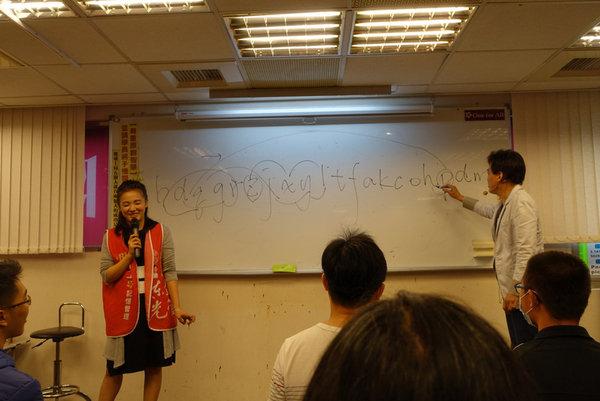 陳光記憶課程 (24).JPG