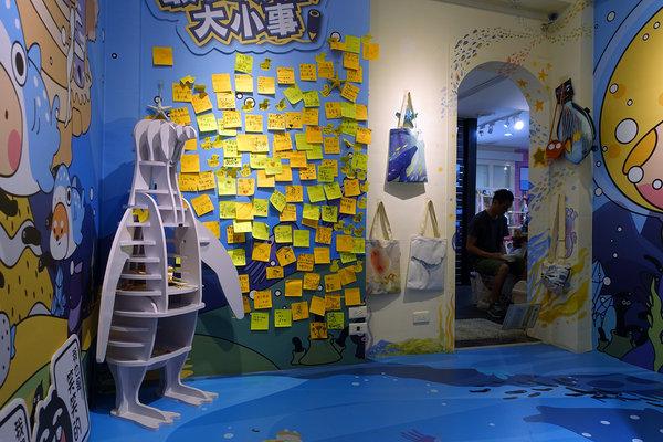 淡水私房景點-秀233魚藏文化館 (37).jpg