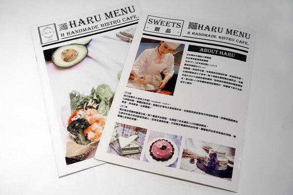 中山站下午茶蛋糕-春日甜Bistro Café (17).jpg