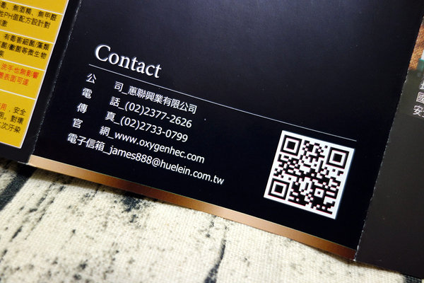 Goldshield金護盾長效型抗菌 (41).JPG
