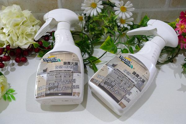 能量大師強效廚房油垢清潔劑 (2).jpg