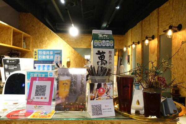六張犁飲料店-茶山小飲料店,草本機能蛋做的好喝蛋蜜汁 (13).jpg