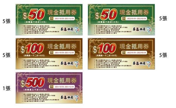 台北最強海鮮肉品超市-吉道水產松山門市,5倍券變10倍券台北超市餐廳 (54A).jpg