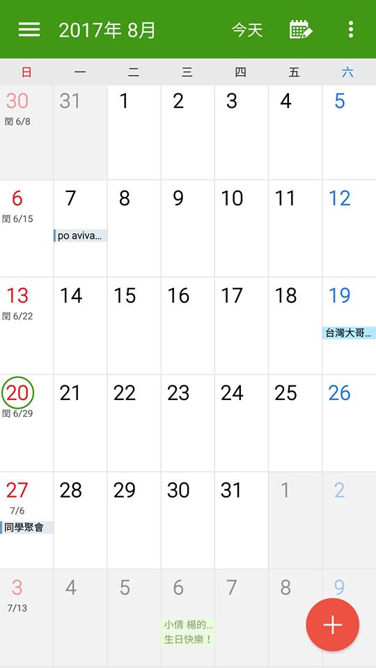 華南銀行即查即繳 (12A).png