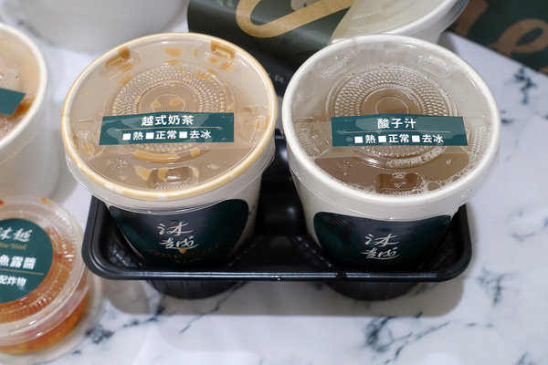 Sufood早午餐果汁吧地中海輕食外送、沐越Mu Viet越式料理外送 (30).jpg