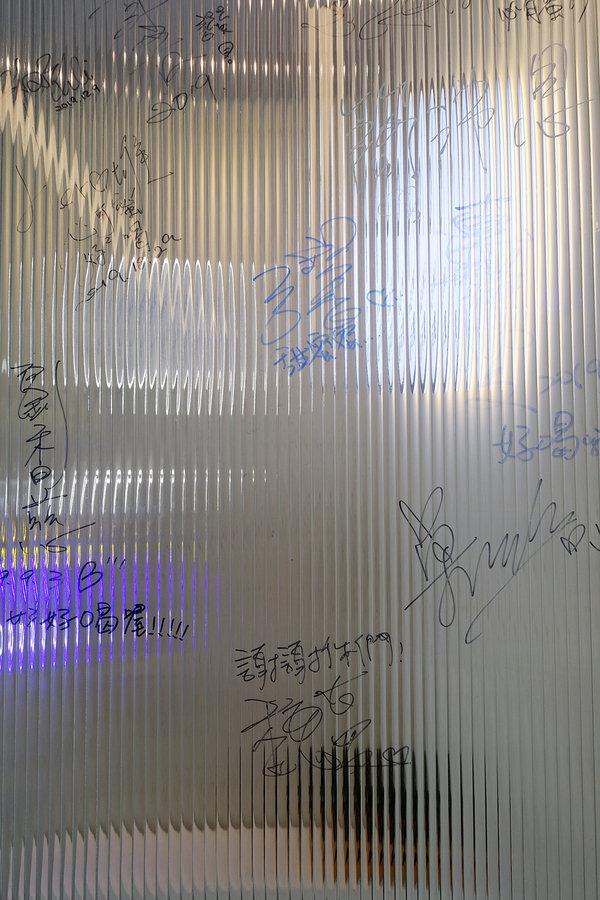 必可蜜PIQIMI夏日刨冰系列,好吃冰品甜點新上市 (12).jpg