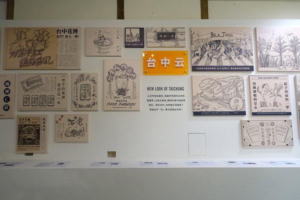 2018台灣設計展台中文化創意產業園區 (32).jpg