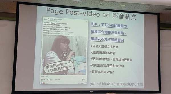 Yahoo奇摩風格部落客冬時尚潮流聚 (25).jpg