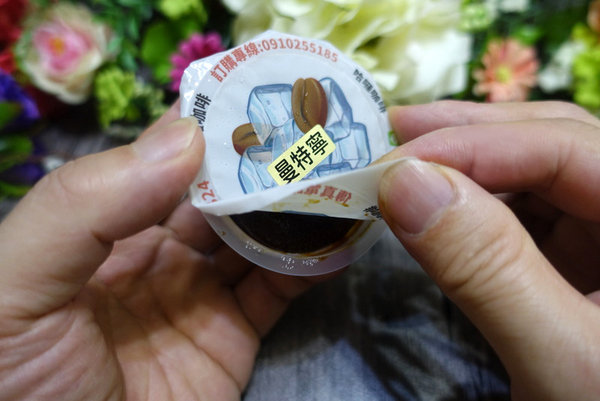 哈囉咖啡hellcoffee濃縮咖啡冰磚 (14).JPG