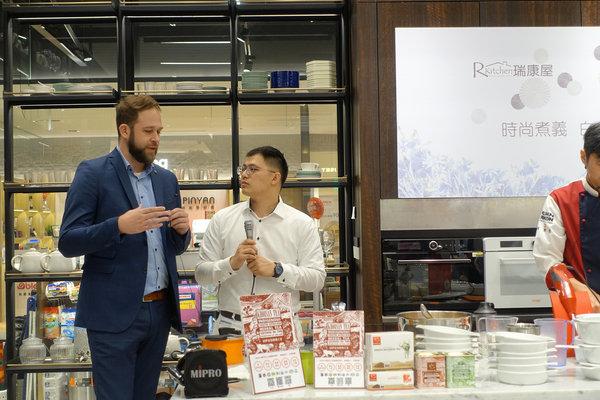 瑞康屋品牌發表會-新德國黑魔法不沾鍋 (23).jpg