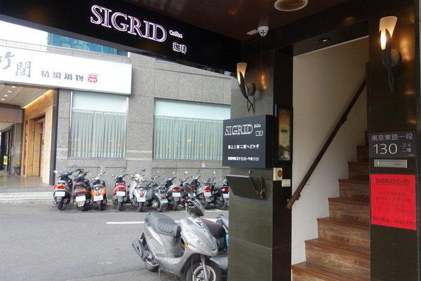 Sigrid Coffee 咖啡  (1).JPG