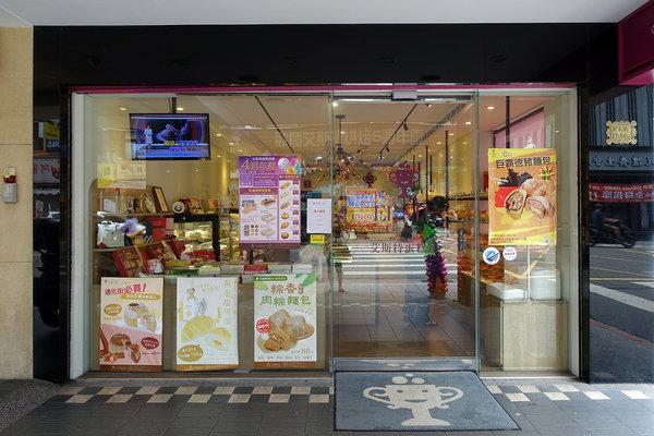 安區甜點店艾斯特烘焙坊Erste Patisserie 4週年慶優惠 (3).jpg