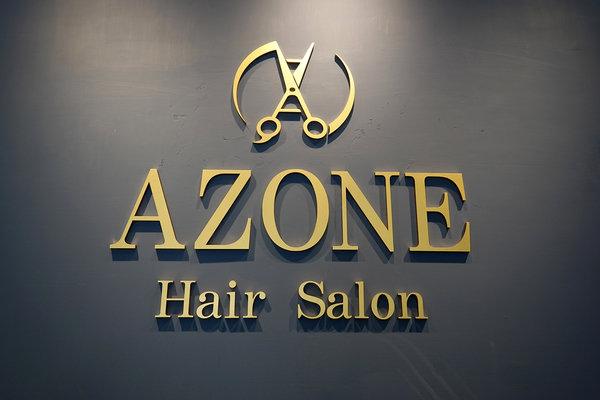 府中染髮推薦-AZONE髮廊,優質板橋平價剪髮、燙髮、染髮、護髮推薦 (3).jpg