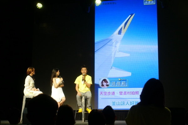 C CHANNEL 1000萬粉絲歡慶同樂會 (34).JPG