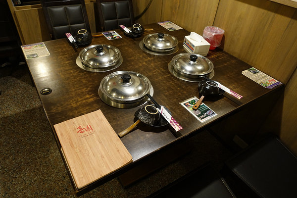 喜園涮涮鍋 (8).jpg
