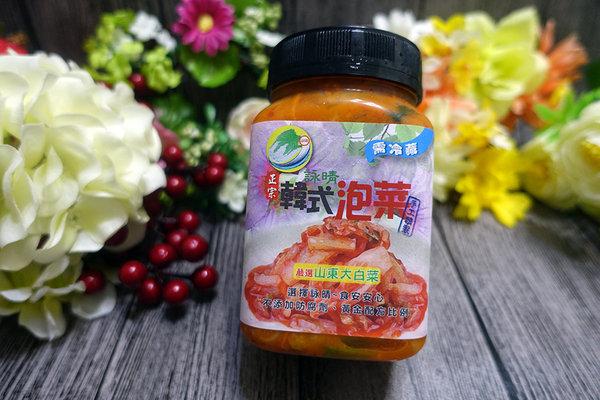 詠晴美味美食黃金泡菜 (23).jpg