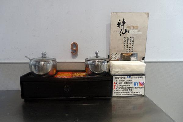 南京復興牛肉麵-神仙川味牛肉麵 (17).jpg