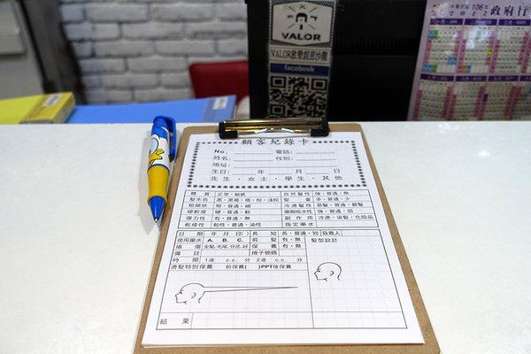 VALOR放樂創意沙龍 (52).jpg