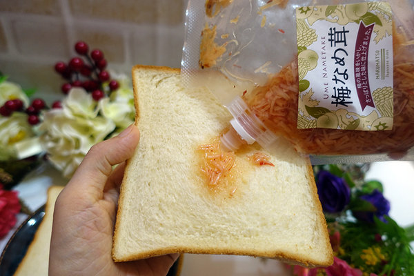 日本丸松食品梅子金針菇 (13).jpg