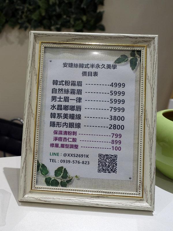 台北車站平價美睫、北車平價美甲-圈圈美甲美睫皮膚保養 (9).jpg