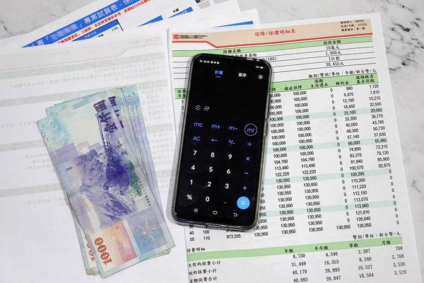 保費繳不出來怎麼辦,保單解約、保單貸款哪種划算 (1).JPG