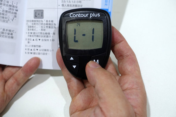 血糖機推薦-優安進血糖機.拜安進血糖機 (30).jpg