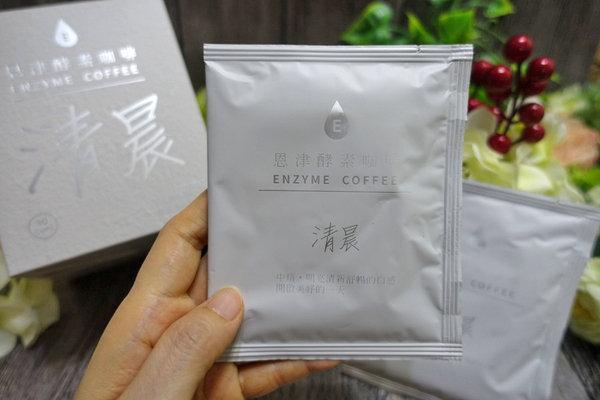 恩津酵素咖啡 (9).JPG