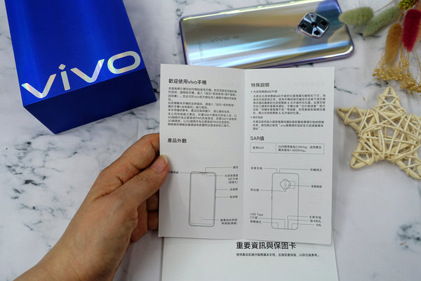 vivo X50e平價5G手機開箱,夜拍、全能拍照、防手震5G手機推薦 (10).jpg
