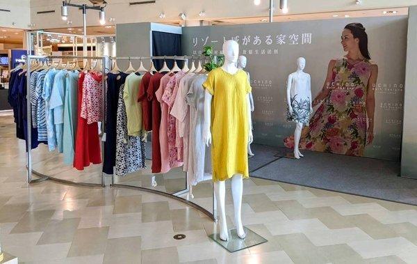 2020棉花糖三重紗系列新裝上市發表會,林予晞 (17).jpg