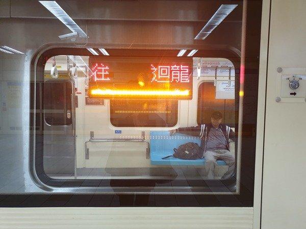 三重到板橋捷運,三重到板橋車站怎麼搭比較快 (2).jpg