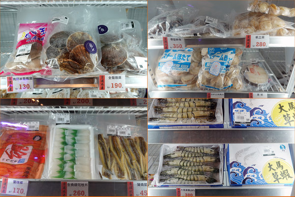 台北最強海鮮肉品超市-吉道水產松山門市,5倍券變10倍券台北超市餐廳 (16).jpg